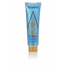 Argan Shine Juuksemask 150 ml