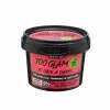 Beauty Jar Jelly Face Mask Too Glam To Give A Damn 120g