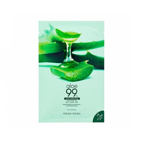 Holika Holika Aloe 99% Soothing Gel Jelly Mask Sheet Näomask 23ml