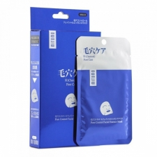 Mitomo Premium Care Charcoal Pore Care Mask