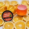 Beauty Jar Jelly Soap Hakuna Matata 130g